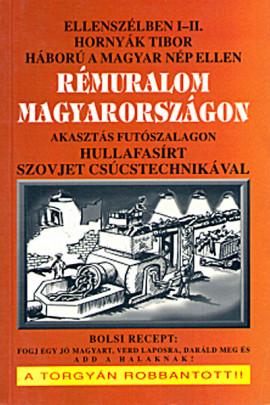 Rémuralom Magyarországon