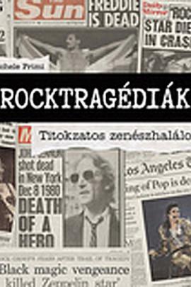 Rocktragédiák