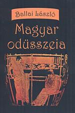 Magyar odüsszeia