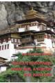 Bhutáni tokonaink a sarcsok, a kürtöp és a keng nép