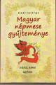 Gaal György Magyar népmese gyűjteménye